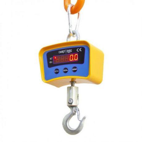 Крановые весы электронные ВЭК-300кг с поверкой