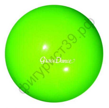 Мяч для гимнастики, 15 см
