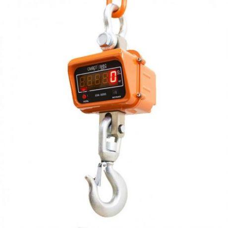 Крановые весы электронные ВЭК-3000 (3000кг)