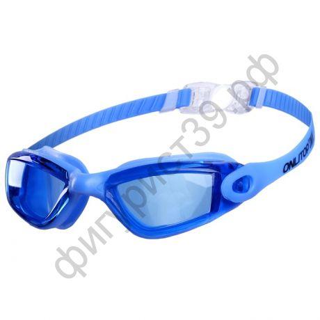 Очки для плавания, подростковые