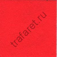 Краска пластизолевая 7646LF Scarlet (3,8 л.)