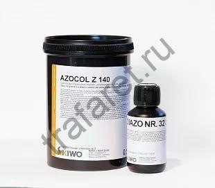 Фотоэмульсия AZOCOL Z140 (0,9 кг.)