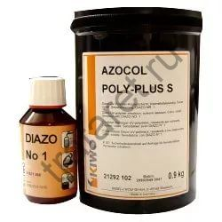 Фотоэмульсия AZOCOL POLY-PLUS S (0,9 кг.)
