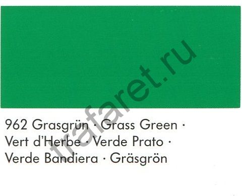 Краска Marabu Tampastar TPR 962 Grass Green 1 л.