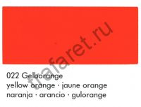 Краска Marastar SR 022 Yellow Orange 1 л.