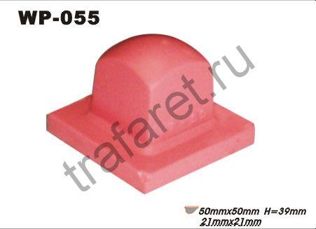 Тампон WP 55 (30 x 30 мм, h38 мм). Площадь печати 21х21мм.