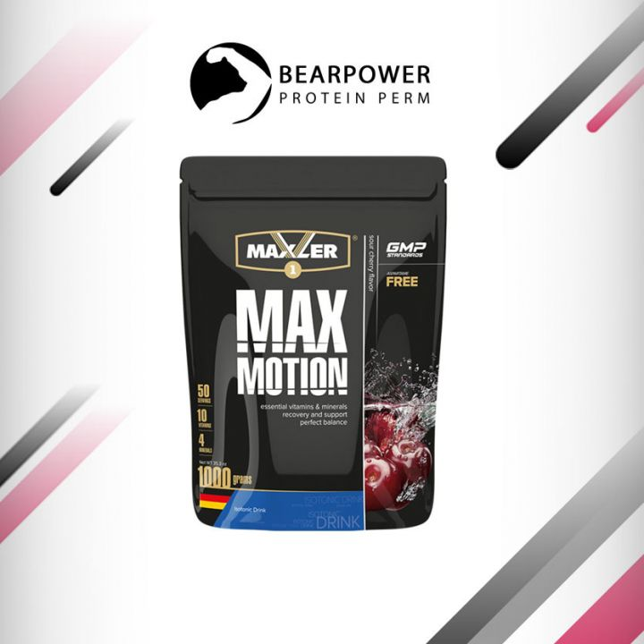 Maxler Max Motion 1000 g (bag) (Cherry (Вишня))