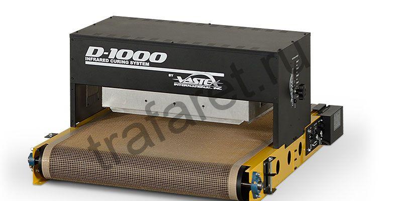 Туннельная ИК сушка D1000, VASTEX