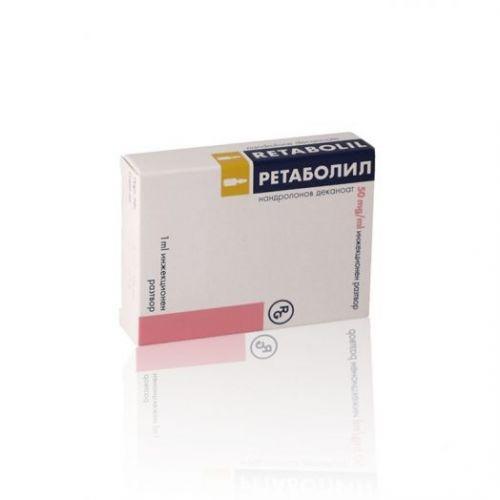 Ретаболил купить в Москве