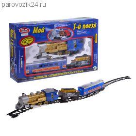 """Железная дорога """"Мой 1-й поезд"""", 11 элементов, синяя"""