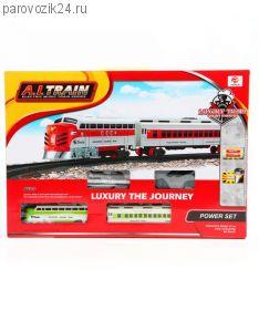 Железная дорога A.I. Train - Luxury the Journey