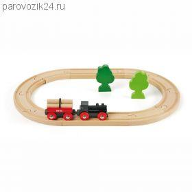 """Игровой набор """"Железная дорога с грузовым поездом"""", 18 деталей"""