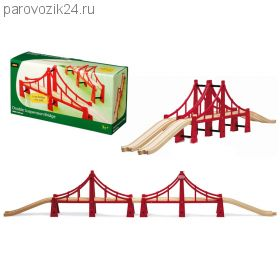 """Набор для деревянной ж/д """"Подвесной мост"""", 5 элементов"""