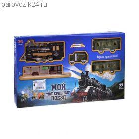 """Play Smart  """"Мой первый поезд""""  22 детали"""