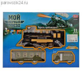 """Play Smart  """"Мой первый поезд""""  11 деталей"""