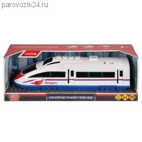 """Игрушка """"Скоростной поезд"""" (свет, звук), 23 см"""