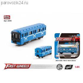 Металлический вагон метро Fast Wheels