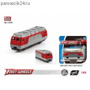 Металлический поезд Fast Wheels
