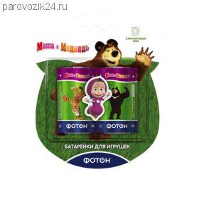 """Батарейки """"Маша и медведь"""" LR20  2 шт."""