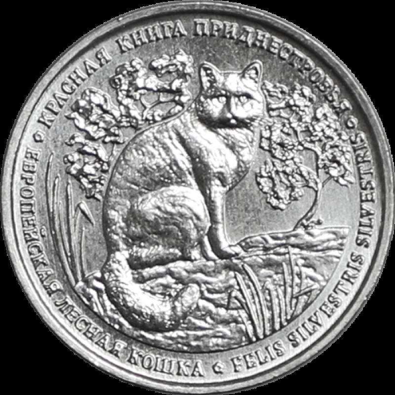 """Приднестровье 1 рубль 2020 """"Европейская лесная кошка"""""""