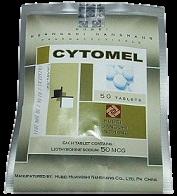 Цитомель 50мг 50т