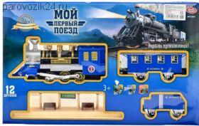 """Play Smart  """"Мой первый поезд""""  12 деталей"""