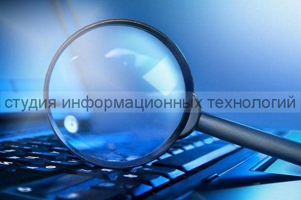 Администратор на час для вашего сайта, интернет-магазина