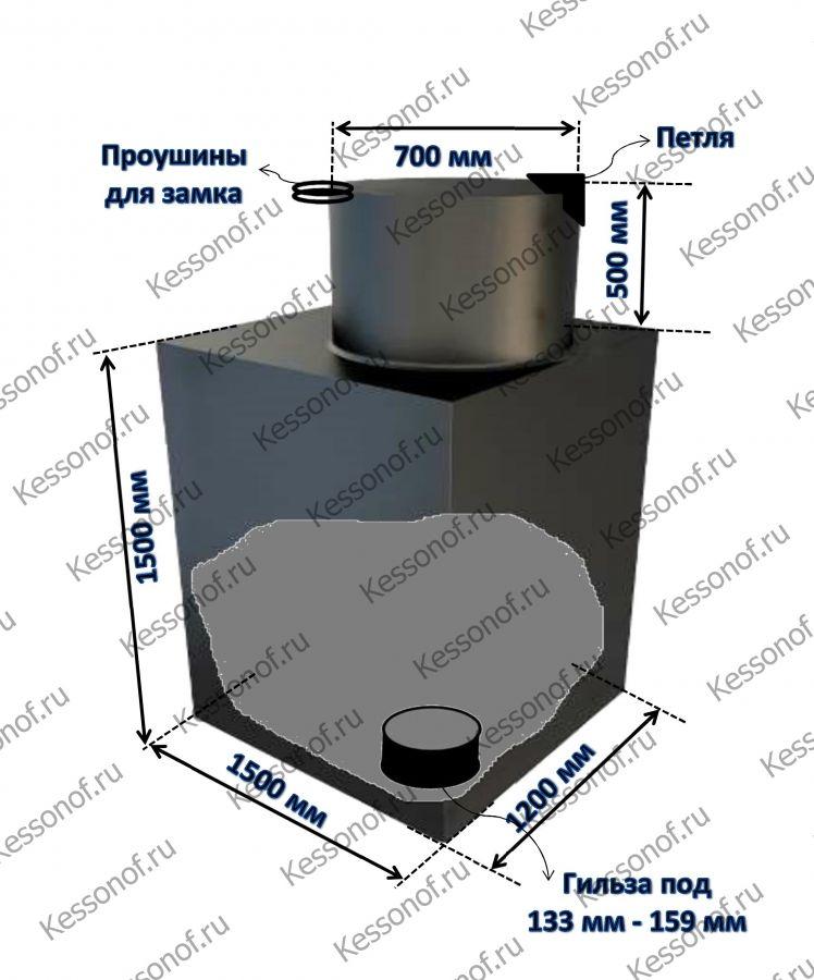 Кессон нестандартный квадратный 4мм-1200ммх1500мм-2000мм