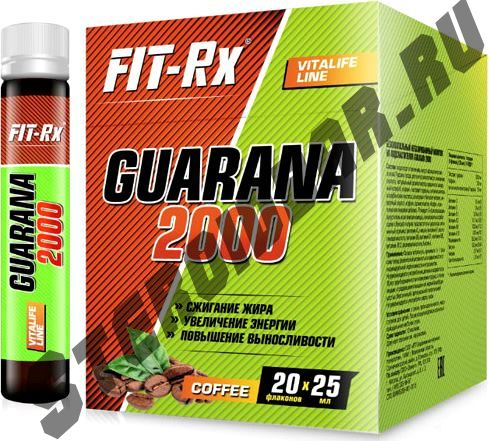 Гуарана FIT-Rx Guarana 2000