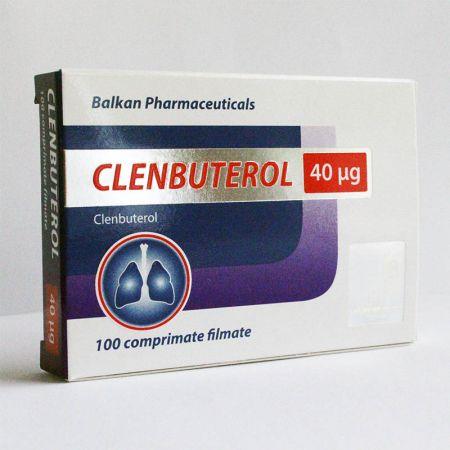 Кленбутерол (Clenbuterol)