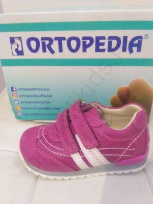 215 Ortopedia Кроссовки Детские (26-30) в коралловом цвете
