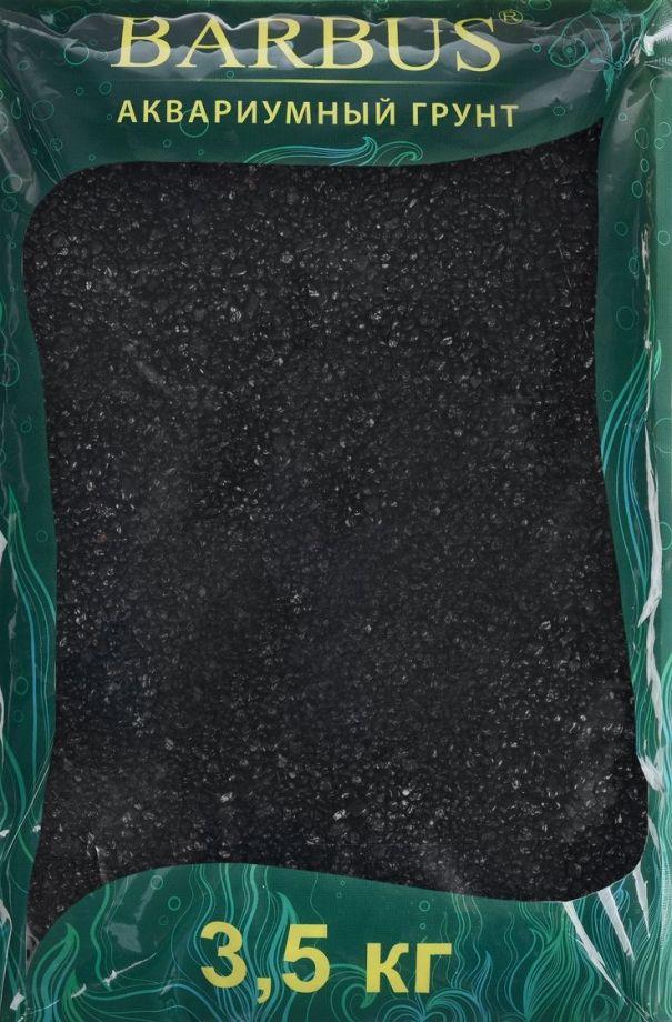 """Грунт BARBUS Цветной кварц """"ЧЕРНЫЙ ПРЕМИУМ"""" 2-4 мм (3,5 кг)"""