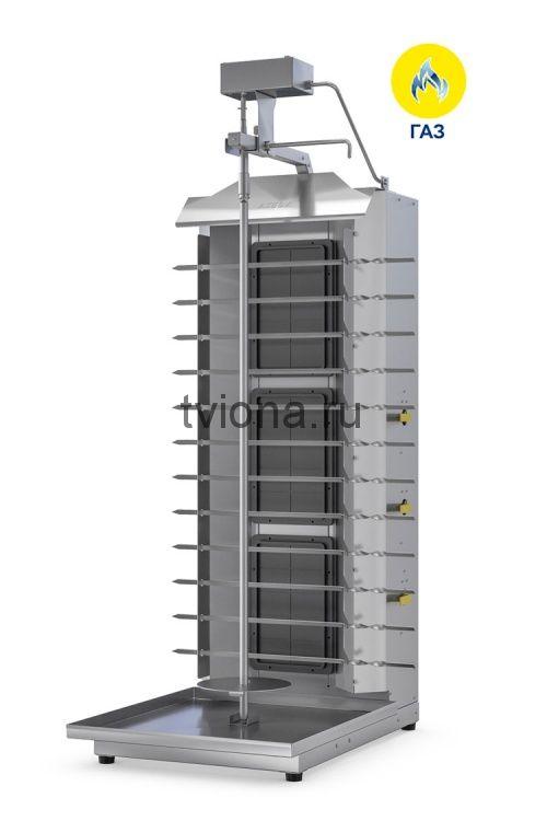 Аппарат для шаурмы АТЕСИ 3М с электроприводом (газ)