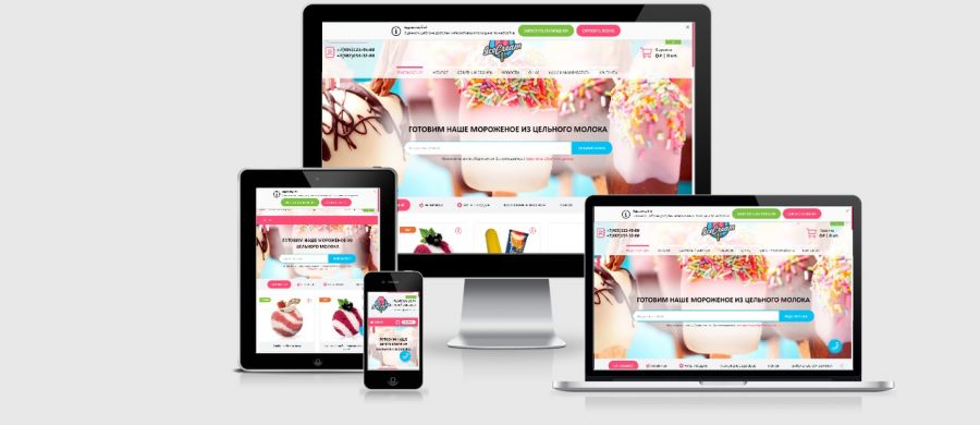 Asorti website