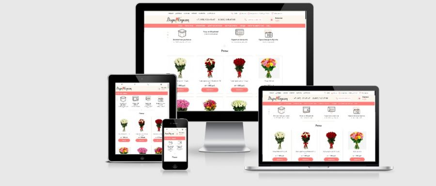 Flowers website
