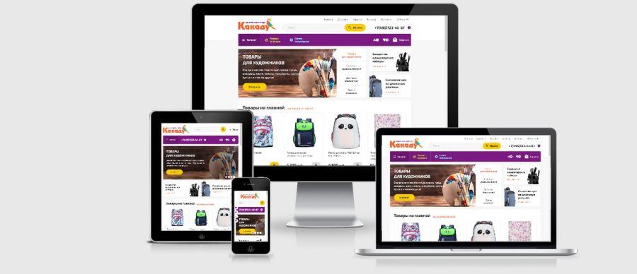 Kakadu  website
