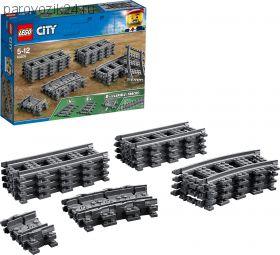 Конструктор LEGO City - Рельсы