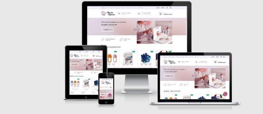 Hobby  website