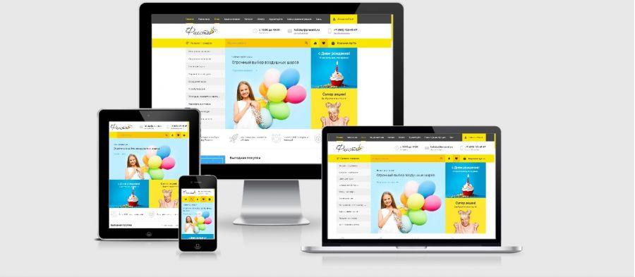 Fiesta website