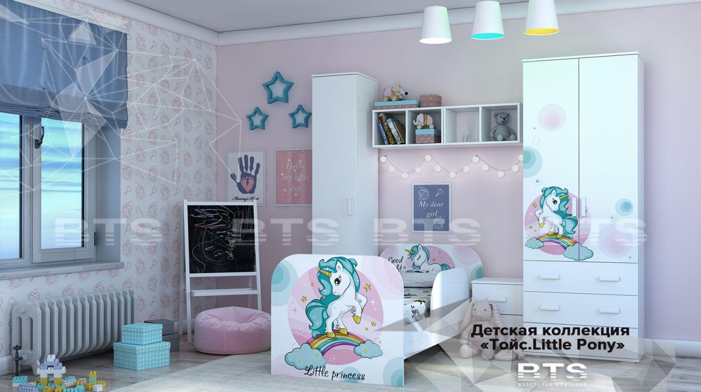 Детская комната серия Тойс Pony