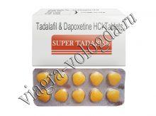 Тадалафил+Дапоксетин (Super Tadarise)