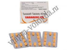 Тадалафил 40 мг (TADARISE)