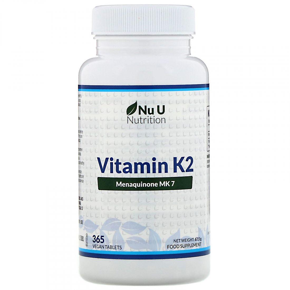 Витамин K2 (MK7), 365 шт