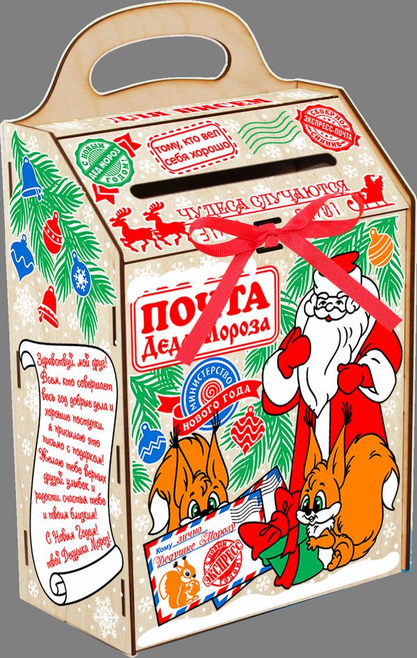 Почта Деда Мороза 800 грамм