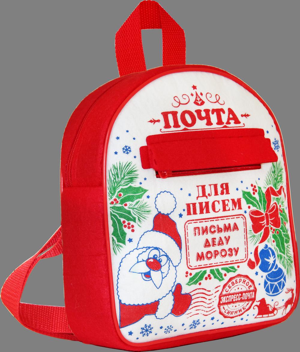 Почтовый рюкзак 1500 грамм (ФЕТР)