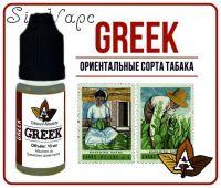 АРОМАТИЗАТОР GREEK.