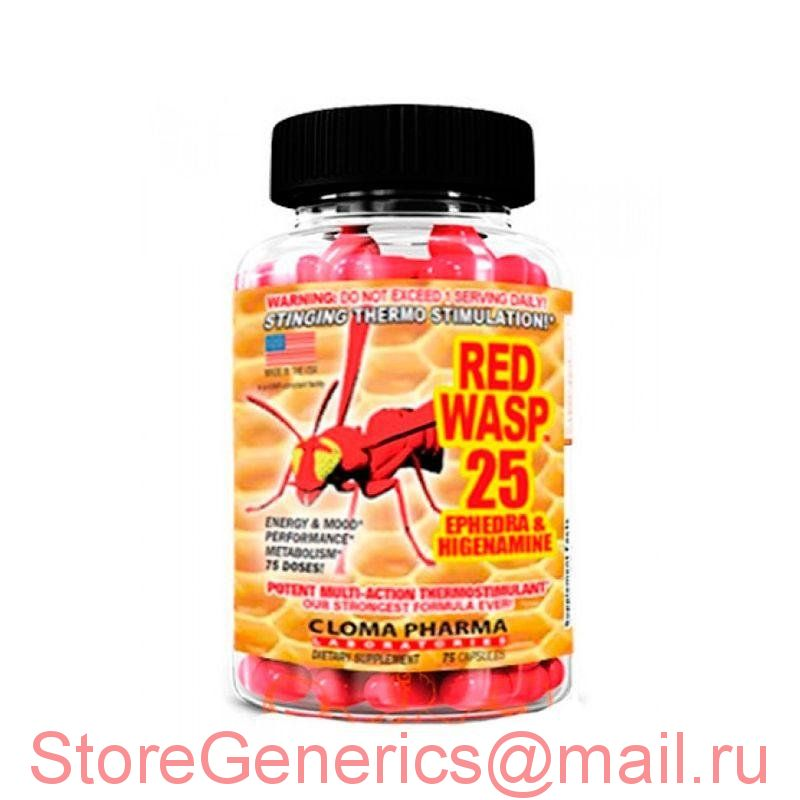 Red Wasp от Cloma Pharma
