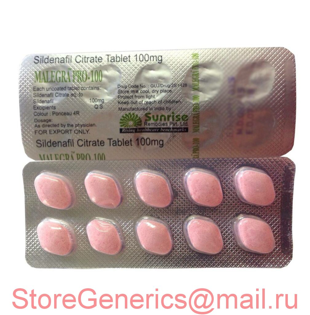 Malegra Pro 100 mg