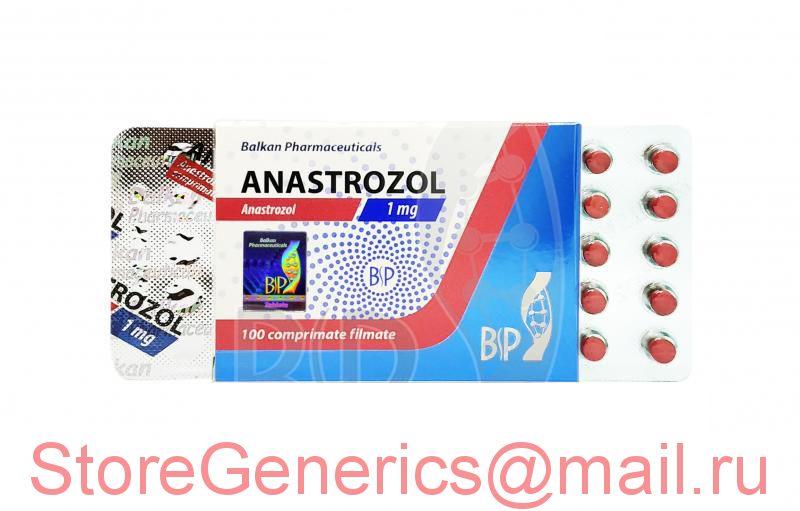 Анастрозол 1мг/20 таб.  Balkanpharmaceuticals