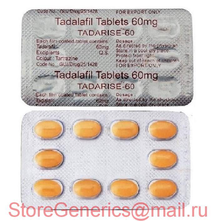 TADARAISE 60 mg